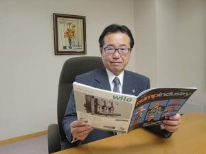 Mr Osamu Tsujimoto President Tsurumi masterminded the robotised production plant in Kyoto.